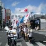 13_img_480_360-2-150x150 Japonya'dan Uygur Türklerine büyük destek!