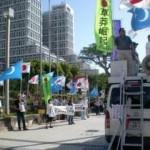13_img_480_360-31-150x150 Japonya'dan Uygur Türklerine büyük destek!