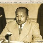 2012032713328354501-150x150 Dünyanın ilk İslâm Cumhuriyeti 80 yıl önce bugün kurulmuştu!