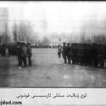201203271332835477-150x150 Dünyanın ilk İslâm Cumhuriyeti 80 yıl önce bugün kurulmuştu!