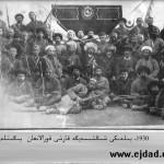 201203271332835494-150x150 Dünyanın ilk İslâm Cumhuriyeti 80 yıl önce bugün kurulmuştu!