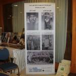 IMG_8592-150x150 Doğu Türkistan İslam Cumhuriyetini Anma Panelinden Kareler