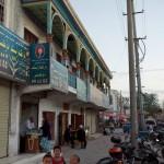 41004_426381089245_6158967_n-150x150 Uygur kültür ve sosyal yaşam