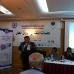 1016317_613790885366668_618686684_n1-150x150 Dernek Başkanımız Yemende gerçekleşen STK'lar arası İşbirliği ve Kalkınma Konferansı'na  katıldı.