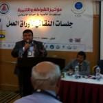 1016317_613790885366668_618686684_n11-150x150 Dernek Başkanımız Yemende gerçekleşen STK'lar arası İşbirliği ve Kalkınma Konferansı'na  katıldı.
