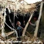 1601579_684351531607206_217097701_n-150x150 Doğu Türkistandaki Depremzedeler için acil yardım çağrısı