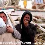1897967_684351581607201_1475985383_n-150x150 Doğu Türkistandaki Depremzedeler için acil yardım çağrısı