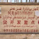 1898287_627989327268995_2065589437_n-150x150 Doğu Türkistandaki Depremzedeler için acil yardım çağrısı