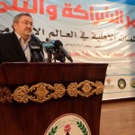 yemenden_turkiyeye_paralel_destek13932430130_h1131213-150x150 Dernek Başkanımız Yemende gerçekleşen STK'lar arası İşbirliği ve Kalkınma Konferansı'na  katıldı.