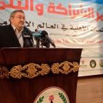 yemenden_turkiyeye_paralel_destek13932430130_h11312131-150x150 Dernek Başkanımız Yemende gerçekleşen STK'lar arası İşbirliği ve Kalkınma Konferansı'na  katıldı.