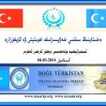 000-150x150 Çinin Milli Güvenlik Kurulu ve Uygurlar konulu seminer