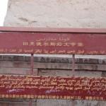 1017621_10152549843118942_786574745_n-150x150 Doğu Türkistan Uygur Türkleri Şubat 2014