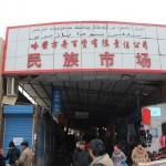 1546387_10152549971543942_313075846_n-150x150 Doğu Türkistan Uygur Türkleri Şubat 2014