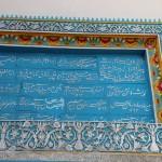 1689010_10152562722843942_2001608955_n-150x150 Doğu Türkistan Uygur Türkleri Şubat 2014