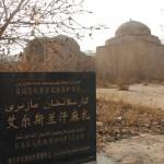 1796690_10152562772378942_156272818_n-150x150 Doğu Türkistan Uygur Türkleri Şubat 2014