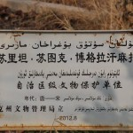 1797497_10152562716738942_567142742_n-150x150 Doğu Türkistan Uygur Türkleri Şubat 2014