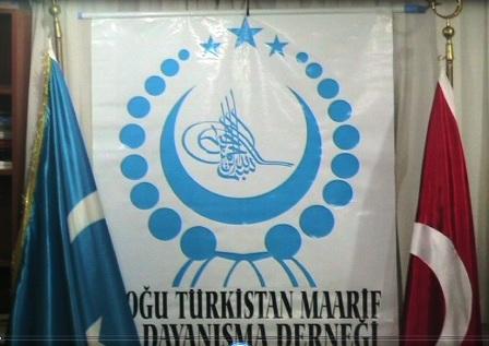 """maarip """"Gazeteciler Gözünden Doğu Türkistan Meselesi"""" konulu panele davet"""