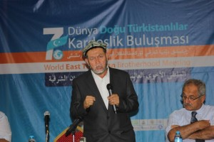 11879159_898684246866167_6855719006829913052_o-300x200 7.dönem Dünya Doğu Türkistanlılar kardeşlik buluşması