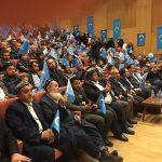 23472699_525737247793916_7165029970804702381_n-150x150 Doğu Türkistan Cumhuriyet'lerini Anma Tören ve Paneli gerçekleşti