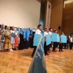 23559665_525736674460640_4386111542436736198_n-150x150 Doğu Türkistan Cumhuriyet'lerini Anma Tören ve Paneli gerçekleşti