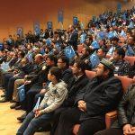 23559966_525736447793996_6950122716707664620_n-150x150 Doğu Türkistan Cumhuriyet'lerini Anma Tören ve Paneli gerçekleşti