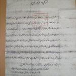 WhatsApp-Image-2017-11-12-at-13.36.23_1-150x150 Doğu Türkistan İslam Cumhuriyeti 84 yıl önce bugün kuruldu
