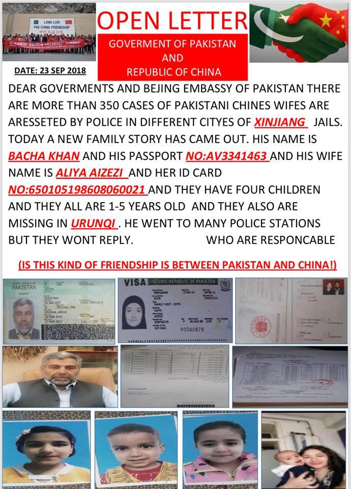 42409900_715847455449560_8810005078409740288_n Çin Nazi Kamp mağduru Pakistanlılardan açık mektup.