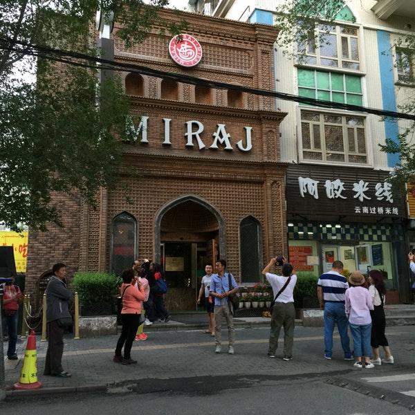 51692016_j4JsNCKKpTP_dBDRNm9JQWVG6Ad7-V0DiWf8Ixo9NI0 Çin baskısı bu sefer Uygur kültürünü tanıtan restoranın şubelerini hedef aldı