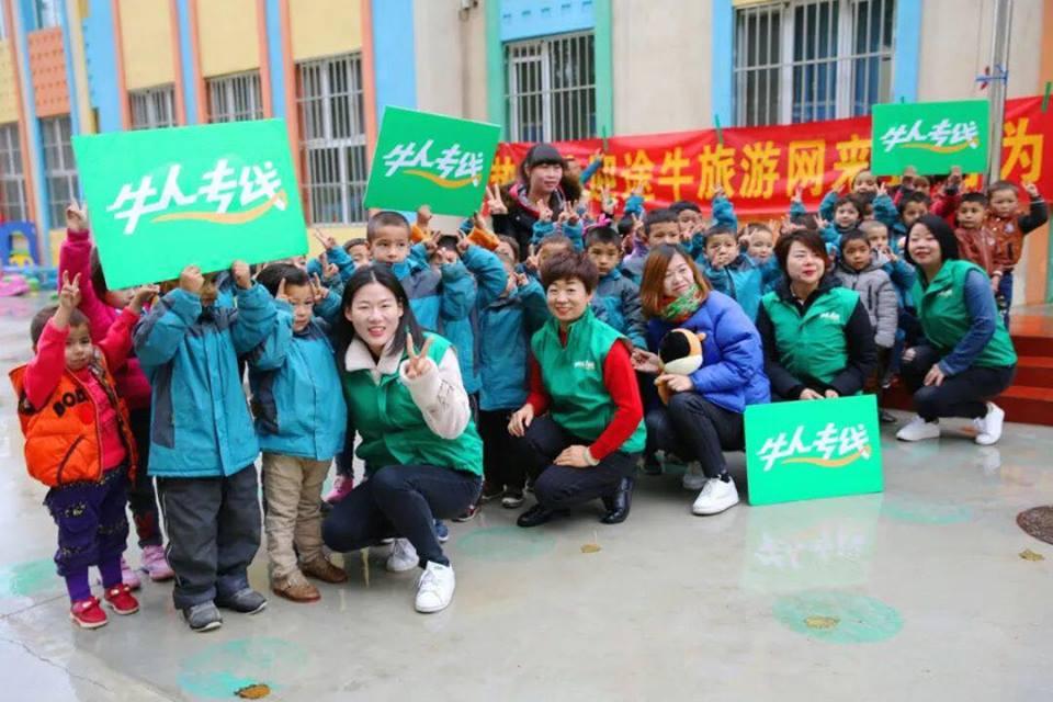 46049050_492308031275127_8666312961792409600_n-1 Çin Uygur çocuklarını ailelerinden koparıp devlet yetimhanelerine yerleştirmeye zorluyor