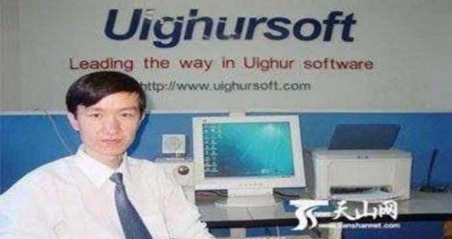 0187999df4b52c344bffc6ff56c78332-640x339 Uygur Türkçesi'ni Windows'a koyan profesör tutuklandı!