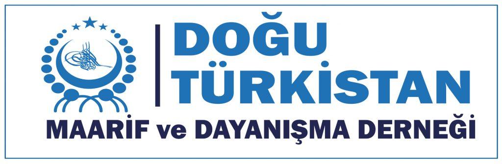 """DT-Maarif-Der-logo-1024x335 """"Gazeteciler Gözünden Doğu Türkistan Meselesi"""" konulu panele davet"""