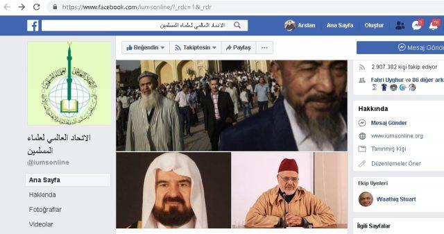 dunya-alimlar-birliki-bayanati-FACEBOOK3-640x337 Çin mezâlimi ve Dünya Müslüman Âlimler Birliği