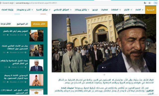 dunya-alimlar-birliki-bayanati-website2-640x387 Çin mezâlimi ve Dünya Müslüman Âlimler Birliği