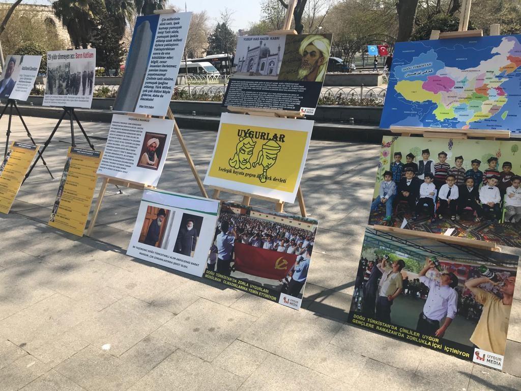 """Uyghur-medeniyet-ve-zulum-korgezmisi-003-1024x768 """"Doğu Türkistan Kültür ve Tanıtım Haftası"""" etkinliği gerçekleşti"""