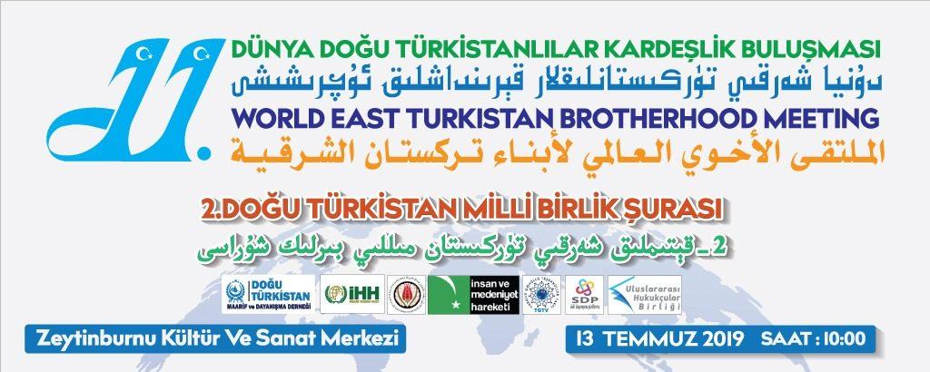 95ec9bc6-3774-444d-b697-6a2f123f2f84-1024x410 11.Dünya Doğu Türkistanlılar kardeşlik buluşması hazırlıklar devam ediyor