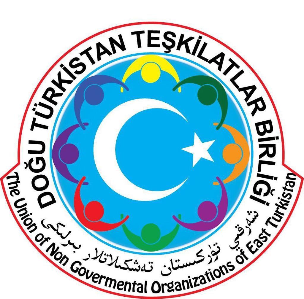 0BA6880D-15B6-4FAE-A04E-2AE2803B4199-1024x1008 Doğu Türkistan Esaretinin 71 Yıldönümü Münasebeti ile yapacağımız Basın Açıklamasına Davet