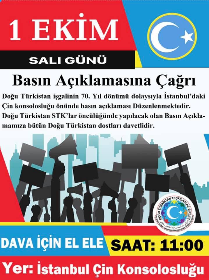 70630252_938818879819082_4524419923719487488_n protesto ve Basın Açıklamasına davet