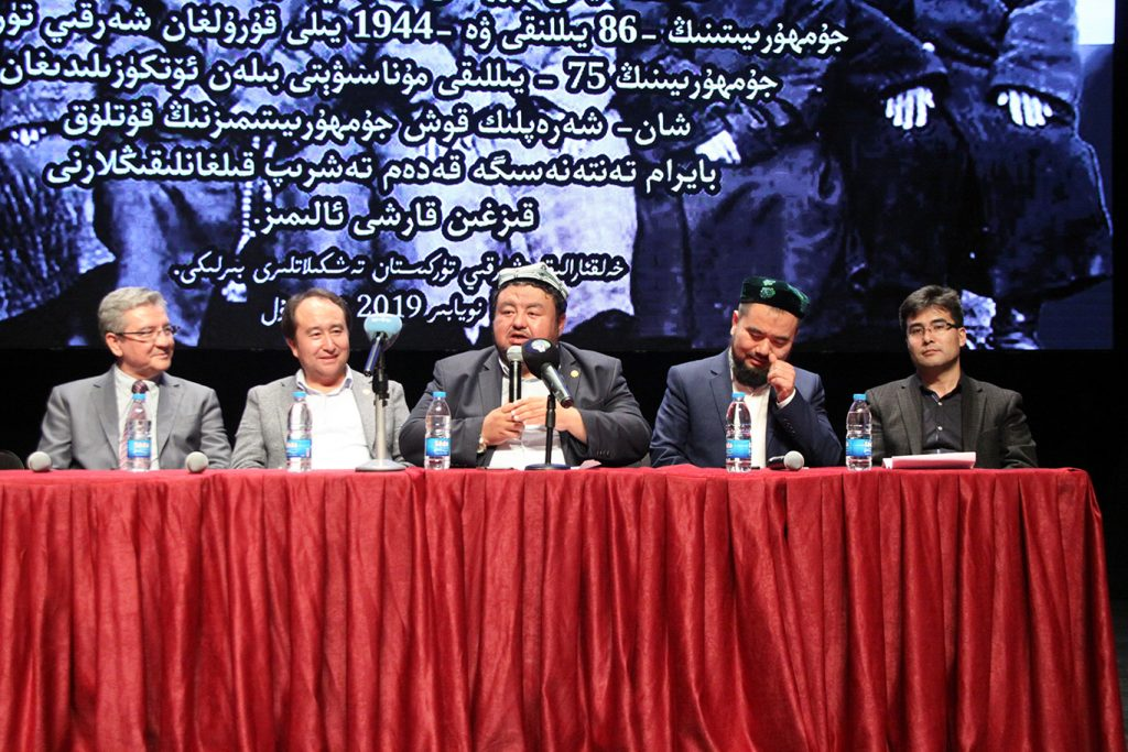 IMG_8625-1024x683 Doğu Türkistan Cumhuriyetlerini anma töreni gerçekleşti