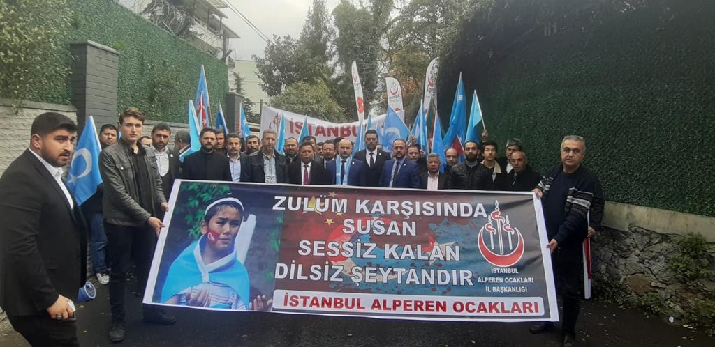 72F31A4B-DDF4-42EB-BE79-62DFD72CD5FC-1024x498 Alperen Ocakları Çin'in İstanbul konsolosluğu önünde protesto ve basın açıklaması