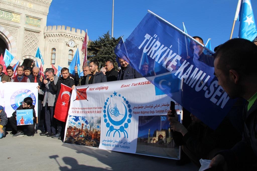B4B83534-2AEA-44B4-9AED-2D03ECE2F063 Türkiye Kamu-Sen İstanbul şubeleri tarafından Doğu Türkistan basın açıklaması
