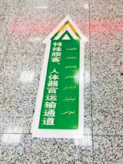 uyghur-organ3 Çin'in Uygur Türkleri'nin Organlarını Topladığı